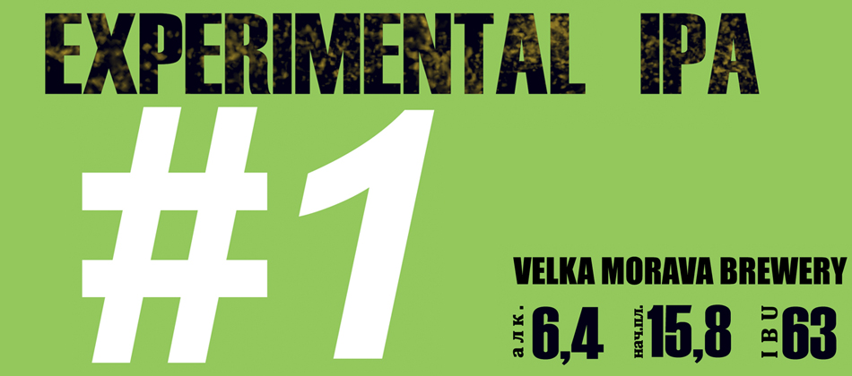 VM Experimental IPA ГлавПивМаг