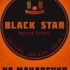 Black-Star-для-ГлавПивМаг