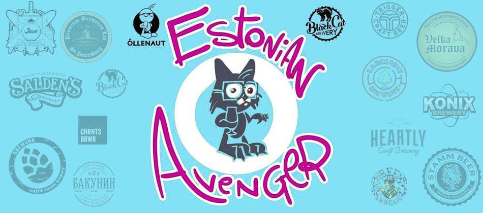 Estonian Avenger Слайдер для ГлавПивМаг