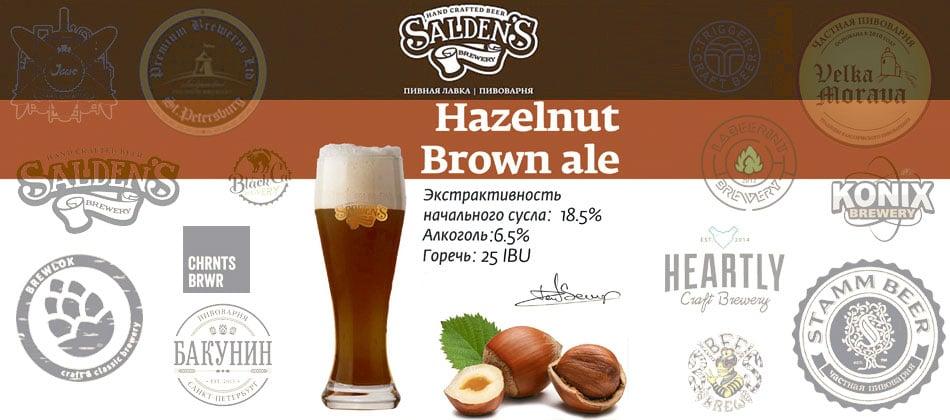 hazelnut-brown-ale-caramel-slajder-dlya-glavpivmag
