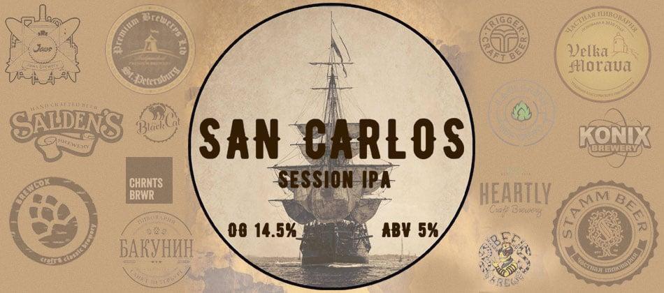 san-carlos-session-ipa-slajder-dlya-glavpivmag