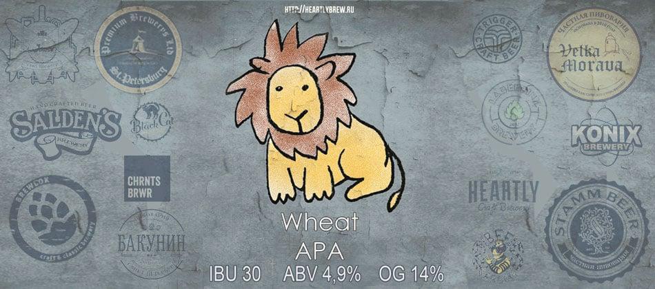 Wheat APA Слайдер для ГлавПивМаг