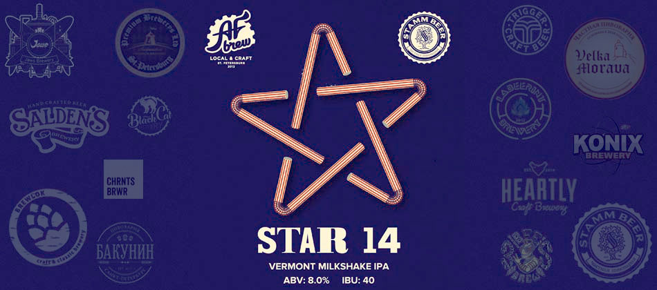 Star 14 Слайдер для ГлавПивМаг
