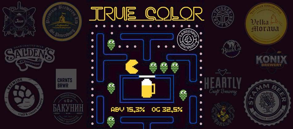 true-color-slajder-dlya-glavpivmag