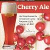 cherry-ale-naklejka-dlya-glavpivmag