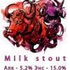 milk-stout