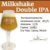 Milkshake DIPA Наклейка для ГлавПивМаг