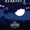 Морс Атакует 2 Наклейка для ГлавПивМаг