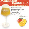 Milkshake DIPA with mango puree Наклейка для ГлавПивМаг