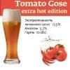 Tomato Gose extra hops ed Наклейка для ГлавПивМаг