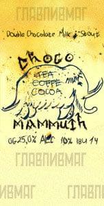 Choco Mammuth Наклейка для ГлавПивМаг