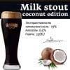 MIlk Stout Coconut
