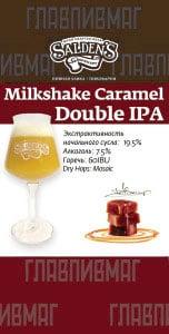 Milkshake Caramel DIPA Наклейка для ГлавПивМаг