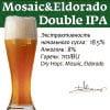 Mosaic&Eldorado DIPA Наклейка для ГлавПивМаг