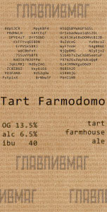 Tart Farmodomo Наклейка для ГлавПивМаг