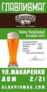 new zealand double IPA