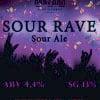 Sour Rave Наклейка для ГлавПивМаг