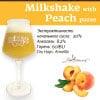 Milkshake with Peach puree Наклейка для ГлавПивМаг