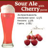Sour Ale with Cherry puree Наклейка для ГлавПивМаг