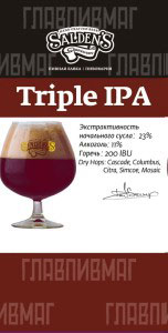 Triple-IPA-Наклейка-для-ГлавПивМаг