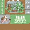 Wunder Biber Наклейка для ГлавПивМаг